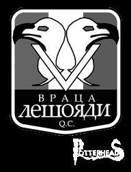 Vratsa Vultures Harry Potter - PotterPedia.it