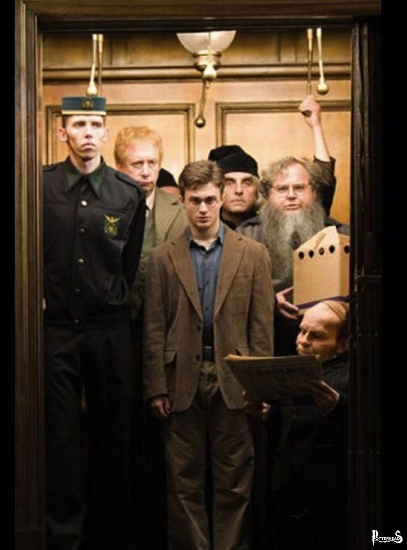 Promemoria Interufficio Harry Potter - PotterPedia.it
