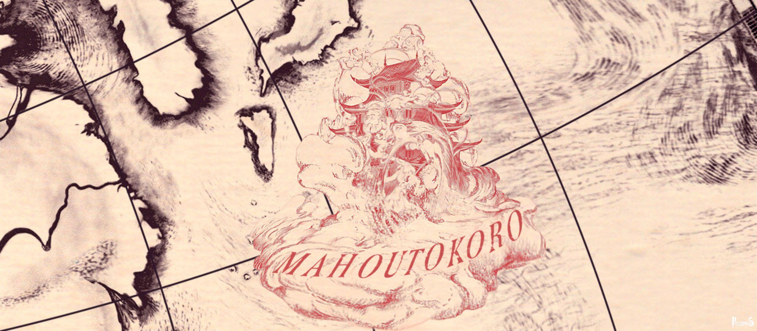 Mahoutokoro Harry Potter - PotterPedia.it